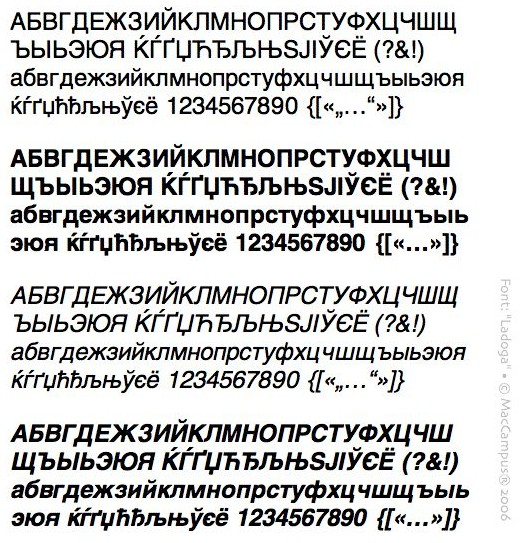 Is a cyrillic font available for os x and windows identical font