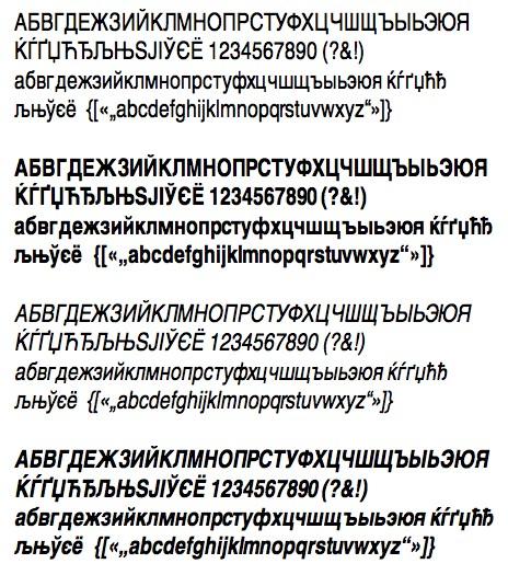 cyrillic font mac os x