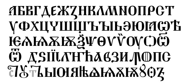 MacCampus Fonts - Old Church Slavonic, Altkirchenslawisch