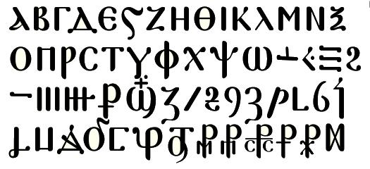 MacCampus - Fonts: Pachomius