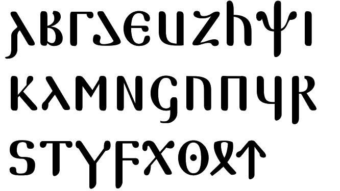 Maccampus Gothic Script