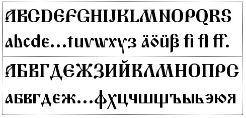 Old cyrillic font